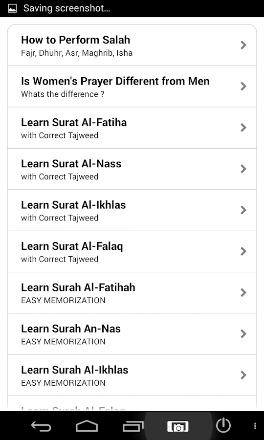 Learn Salah/Prayer- screenshot