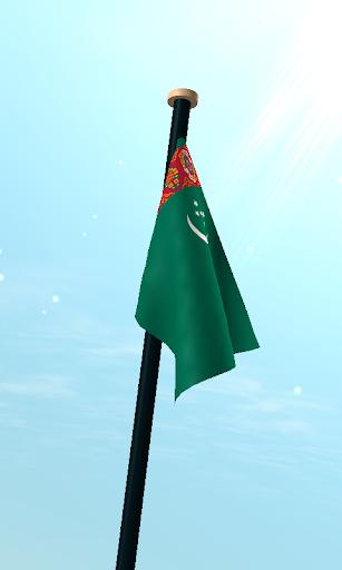 【免費個人化App】土庫曼斯坦旗3D免費動態桌布-APP點子