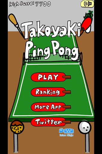 Takoyaki Ping Pong