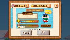 クレヨンしんちゃん〜空飛ぶ!カスカベ大冒険〜のおすすめ画像4