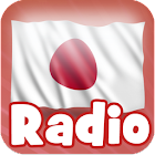 Japan Radio icon