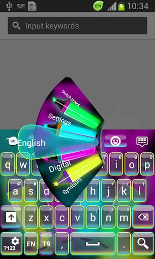 玩免費個人化APP|下載霓虹燈Hightlighter鍵盤 app不用錢|硬是要APP