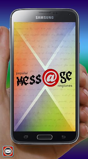 流行短信鈴聲