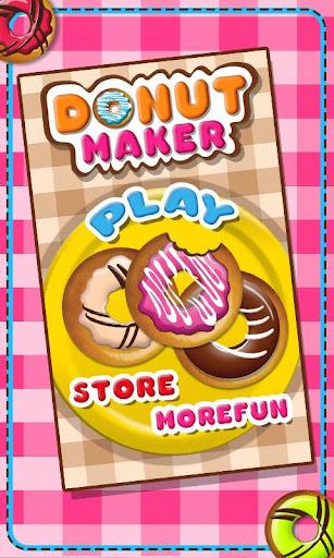 甜甜圈机 3-烹饪游戏