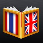 Thai<>English Dictionary 4.3.089 Apk