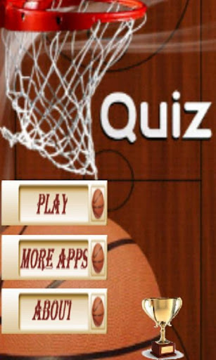 バスケットのボールクイズ