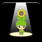 Flashlight - Flora icon
