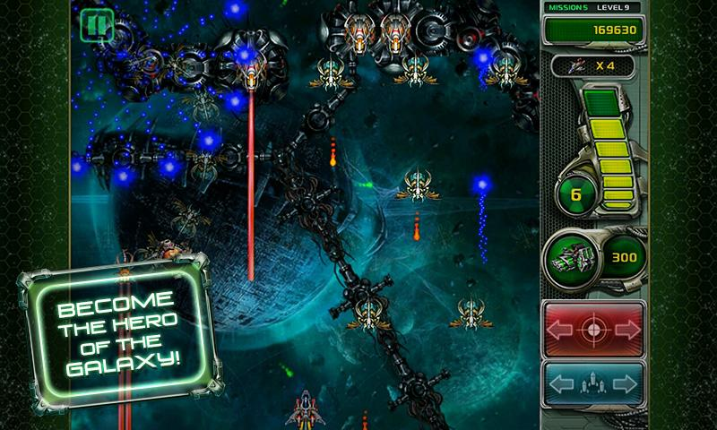 Star Defender 4 - screenshot