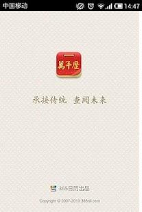 摘星工廠-全球最大華文星座網