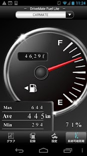 DriveMate Fuel Lite - screenshot thumbnail
