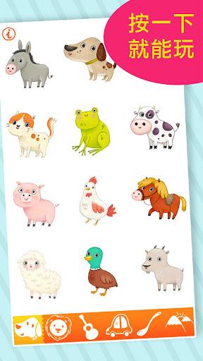 幼儿学声音123免费版 - 宝宝的多媒体识字卡