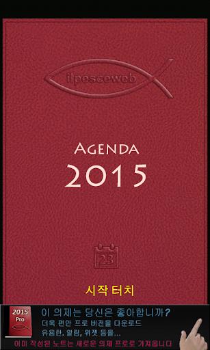 아젠다 2015 - Agenda 2015