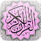 Warsh Quran (Demo) - مصحف ورش 2.3.6 Apk