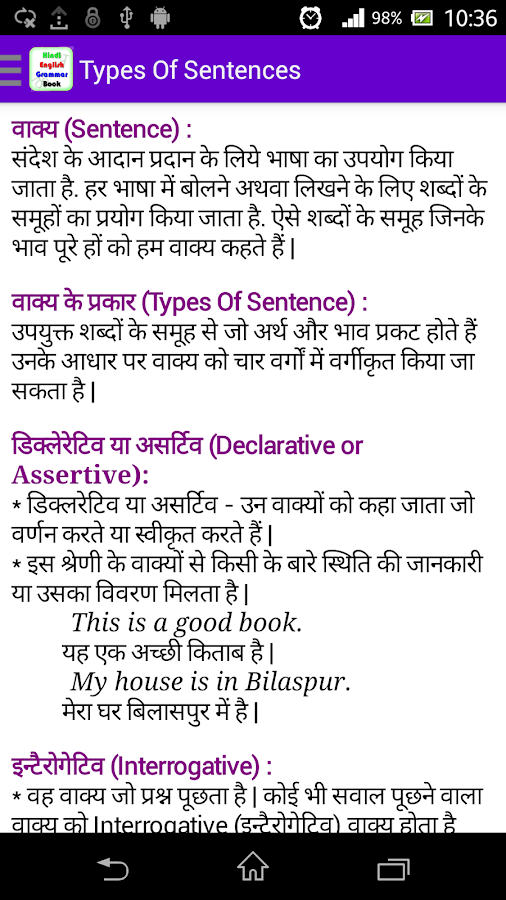 Social service essay in hindi