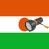 Lantern flash screen Niger