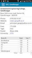 Screenshot of Engineering (BE) Admission 15