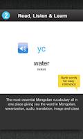 Screenshot of Learn Mongolian Free WordPower