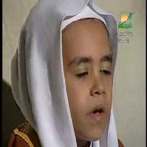 Ahmad Saud Quran MP3 LOGO-APP點子