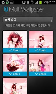 Happy day with Tiffany multi - screenshot thumbnail