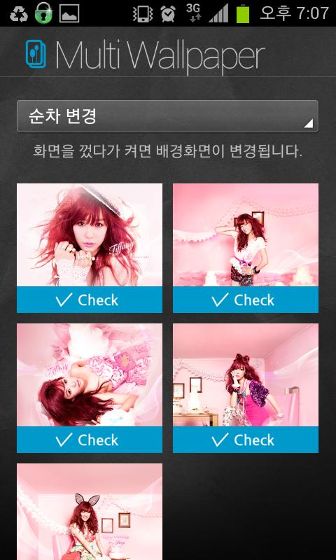 Happy day with Tiffany multi- screenshot