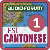 FSI Cantonese 1 (Audio-Forum)