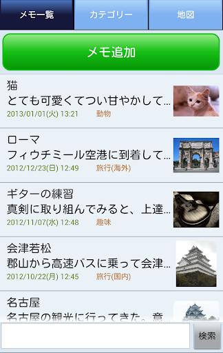 Maps - Ingress Portal | Ingress Portal