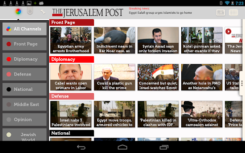 Jerusalem Post - screenshot thumbnail
