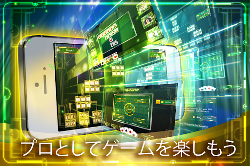 カードゲーム - 9 Line