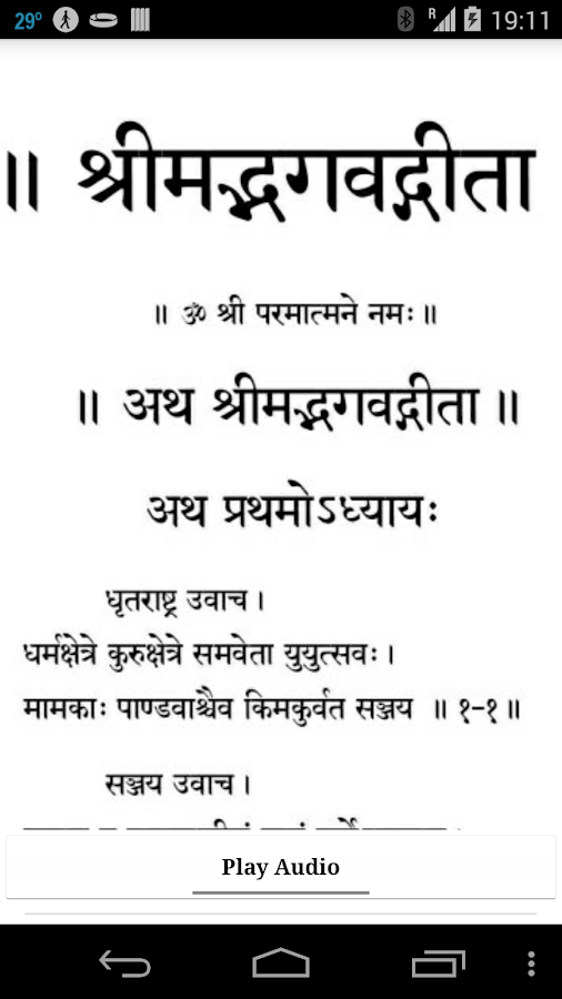 bhagwat geeta in bengali pdf