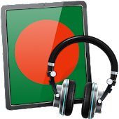 Bangladesh FM Radio