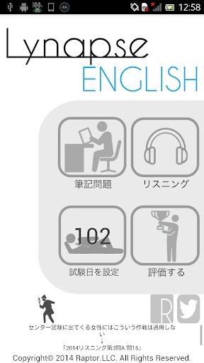 リスニング センター試験 英語 過去問 無料(解説付き)