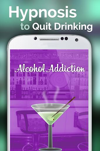 酒精成癮 - 退出今天