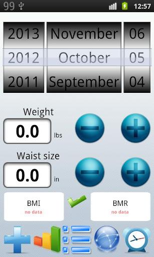 健身日志app - 首頁 - 硬是要學