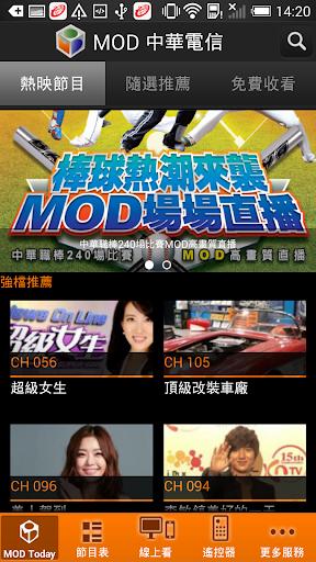 其他網路設備與技術 - 中華電信人為障礙系列-中華電信HiNet連YouTube慢的真相-人為互連障礙 - 電腦討論區 - Mobile01