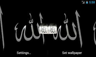 Screenshot of Allah 3D Live Wallpaper