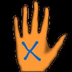 Fleeting memo icon