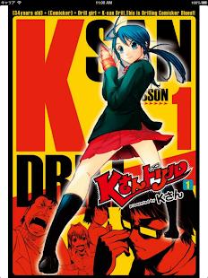 【マンガ全巻無料】Kさんドリル