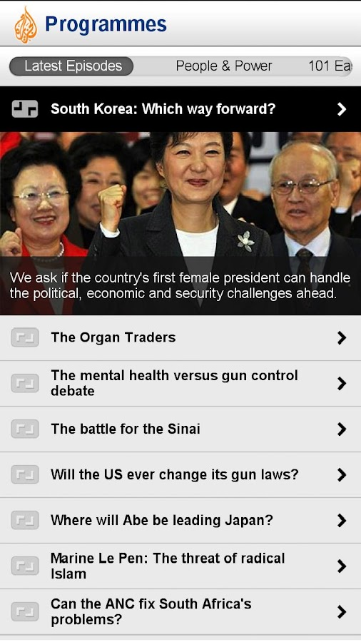 Al Jazeera English - screenshot