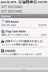 GPS Assist - screenshot thumbnail