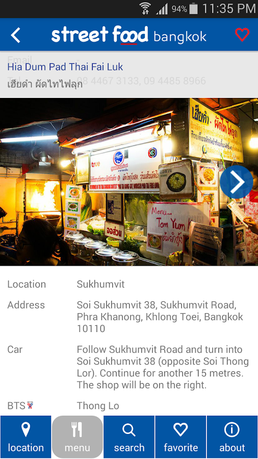 Street Food Bangkok- screenshot