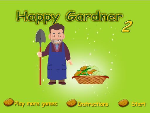 เกมส์ปลูกผักชาวบ้าน