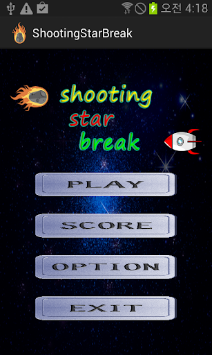 ShootingStarBreak