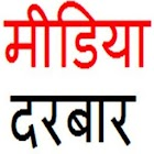 Media Darbar icon