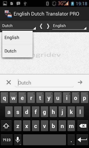 Nederlands Engels PRO