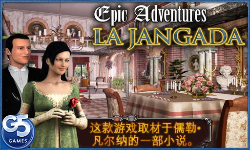 Epic Adventures: La Jangada 玩冒險App免費 玩APPs