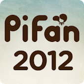 PiFan2012 상영작6