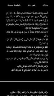 الخطاب الفصيح للنبي املليح - náhled