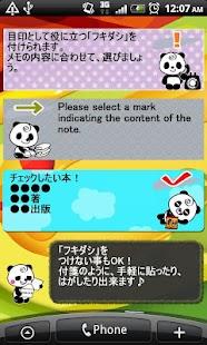 Memo Pad Panda sticky note