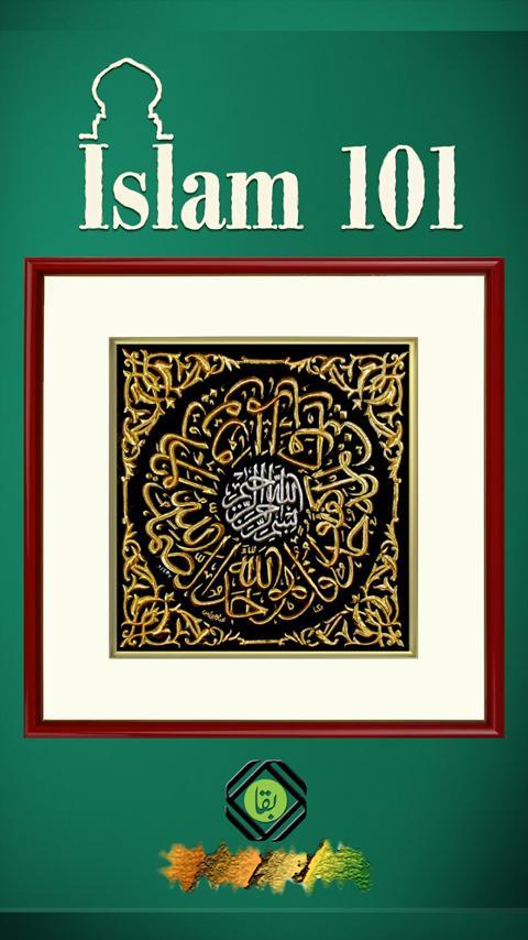 Islam 101- screenshot