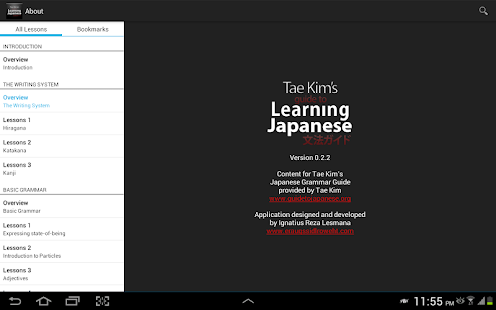 Learning Japanese- screenshot thumbnail